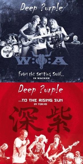 Deep Purple - Reprodução das capas dos novos álbuns ao vivo